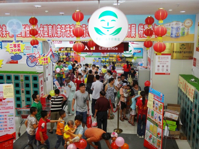 荣基店6.1儿童节抽奖活动分享