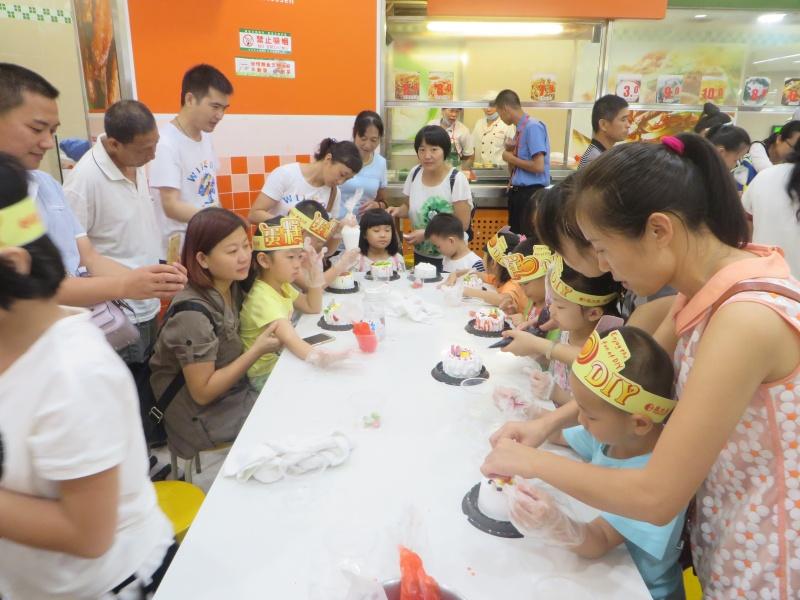 昌大昌金沙湾店六一儿童节蛋糕diy活动
